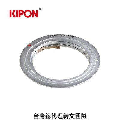 Kipon轉接環專賣店:P/ K-EOS(CANON EF 佳能 Pentax K 5D4 6DII 90D 80D 77D 800D) 台北市