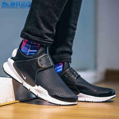 TL天朗運動用品NIKE SOCK DART男女襪子防水黑白休閒跑鞋881186-001 819686-005