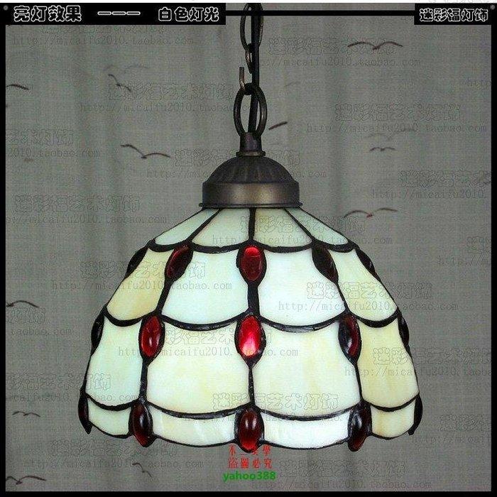 【美學】歐式地中海藍蒂帝凡尼水晶珠吊燈具(小號)MX_1752