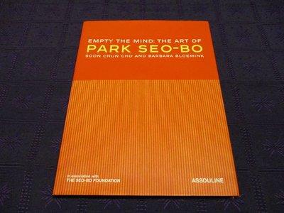 【三米藝術二手書店】《EMPTY THE MIND:THE ART OF PARK SEO-BO》朴栖甫 (畫家簽贈本)