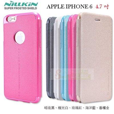 日光通訊@NILLKIN原廠 APPLE iPhone 6 銀河星光星韵 超薄側掀皮套 側翻保護套 磨砂硬殼書本套st