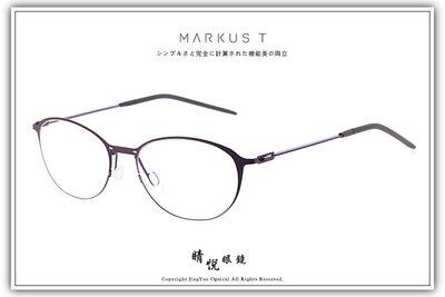 【睛悦眼鏡】Markus T 超輕量設計美學 DOT 系列 DOT OUTX 250 79828