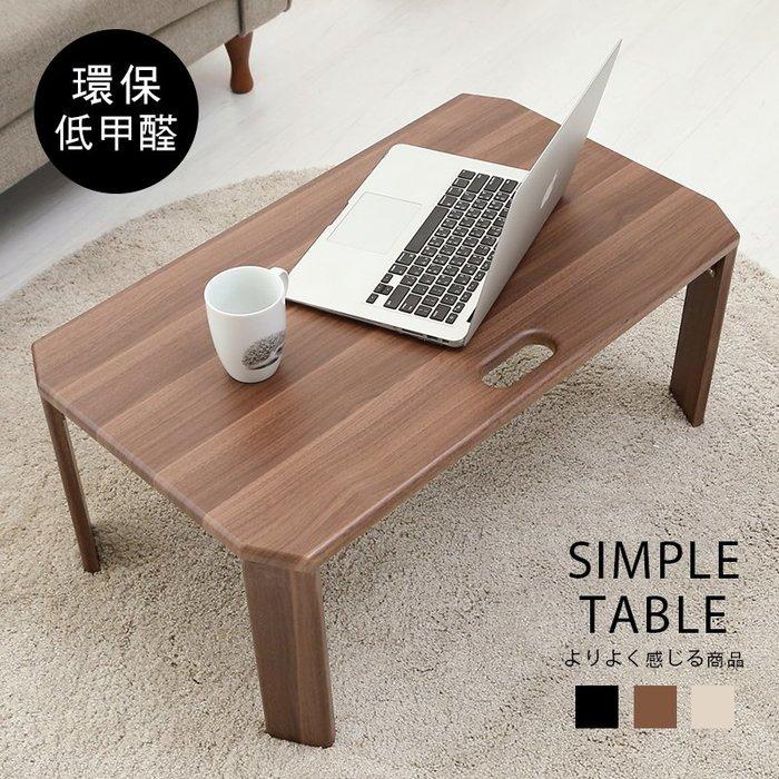 和室桌 折疊桌【家具先生】可攜式防撥水折疊桌 TA070 筆電桌 電腦桌 和室桌 小方桌 外宿 露營 書桌
