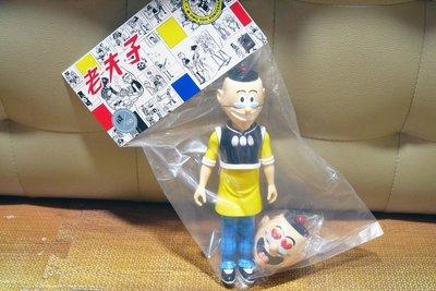 Milk Sofubi special 10 老夫子 Old Master Q 55周年 特别纪念版 Figures