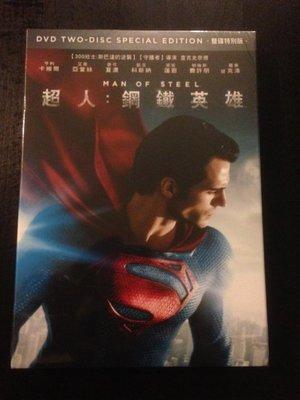 (全新未拆封)超人:鋼鐵英雄 Man Of Steel 雙碟特別版DVD(得利公司貨)限量特價