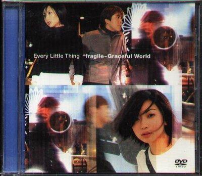 八八 - Every Little Thing - fragile / Graceful World - 日版