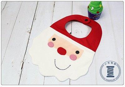 ✿小布物曲✿ 手作 聖誕老公公圍兜 口水巾 男女寶貝都適用