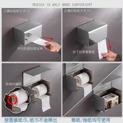 (免運)304不銹鋼衛生間浴室廁紙盒紙...