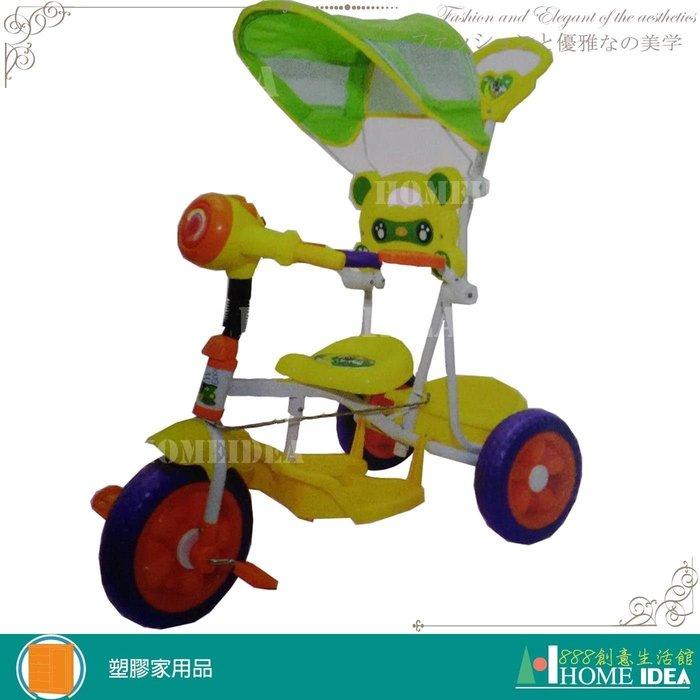 《888創意生活館》397-XG-309俏皮小浣熊兒童三輪車$1,200元(18塑膠家具收納櫃兒童學步車玩具球)高雄家具