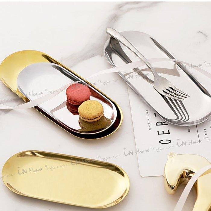 IN House*🇹🇼現貨plate 北歐 橢圓形 不銹鋼 托盤 金銀 收納盤 網拍飾品 蠟燭 盤子 餐盤-小