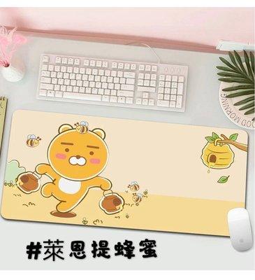 韓國 Kakao Friends 蜂蜜 系列 萊恩 屁桃 4款 滑鼠墊  防滑 桌墊 辦公室 療癒 必備 60x30cm 現貨