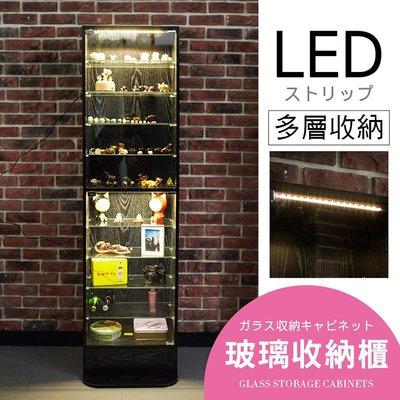 台灣製 LED展示櫃【居家大師】精品收...