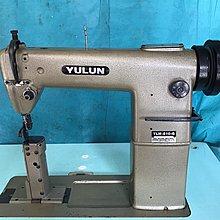 工業高頭車縫紉機 YULUN牌 高頭車 單針縫紉機 適用皮件 小形皮包 防水布 布包·含車台板,贈LED工作燈