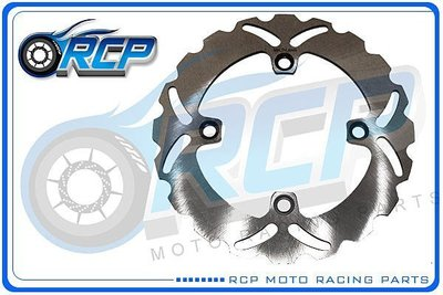 RCP 後輪 浪花 碟盤 後碟盤 煞車盤 CRF250L CRF 250 L 2013~2014 833
