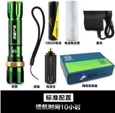 【優上精品】led強光手電筒可充電遠射家用戶外迷妳打獵超亮氙氣燈手電軍(Z-P3188)