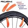 《意生》(一組3支售)KENWAY自行車尼龍挖胎棒 防刮傷輪圈塑鋼撬胎棒 輪胎卸胎棒 外胎拔胎棒 內胎拆胎棒 塑膠換胎棒