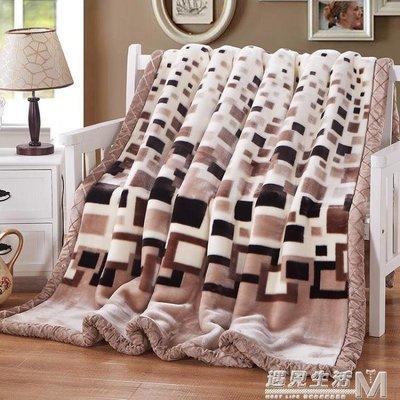 毛毯冬季雙層加厚保暖學生單人宿舍午睡被子法蘭珊瑚絨毯子    全館免運