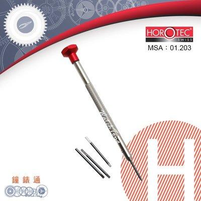 【鐘錶通】01.203《瑞士HOROTEC》一字螺絲起子附3支刀肉  1.5 ~ 2.0mm