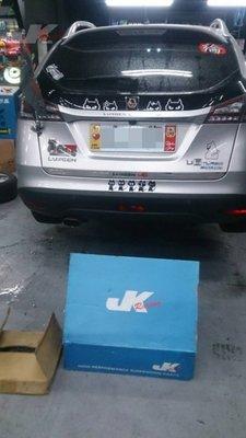 JK Racing 避震器《道路版》納智捷 Luxgen U6 高低軟硬可調 保固一年 可加購魚眼上座