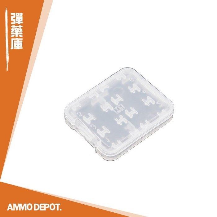 【AMMO彈藥庫】 Gopro Action 配件 運動相機 簡易式 記憶卡 SD TF 收納盒 記憶卡盒 DF-X09