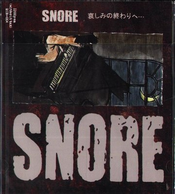 K - SNORE - 哀しみの終わりへ - 日版 - NEW