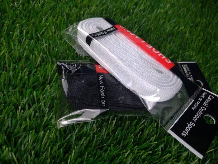 【iSport愛運動】台灣製造  寬板鞋鞋帶 黑 白兩色