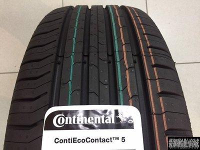 全新輪胎 CONTINENTAL 德國馬牌 CEC5 195/60-15 另有 NT860 VE303 R1 TEO+
