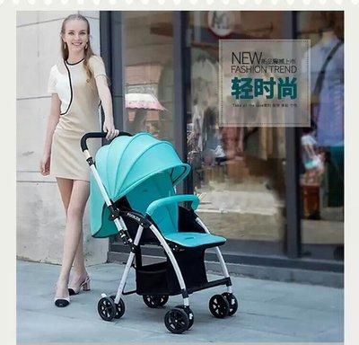 &愛美家&嬰兒推車雙向超輕便攜可坐可躺折叠四轮避震寶寶兒童手推車傘車