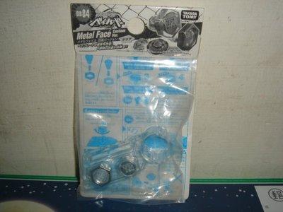 1彈珠超人暴丸爆丸戰隊TAKARA TOMY戰鬥盤戰鬥陀螺鋼鐵奇兵BB-84水晶進化鋼鐵紋章強化配件套件特價七十一元起標