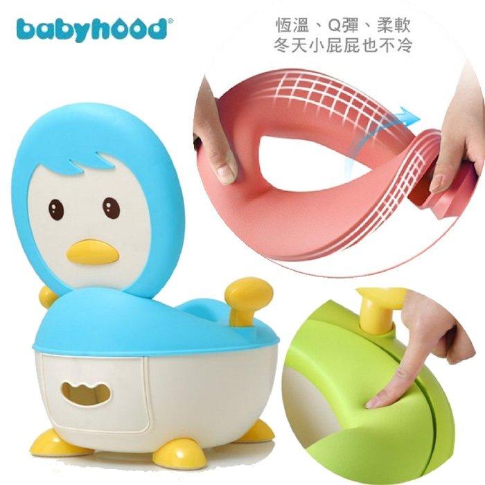 babyhood PU款企鵝座便器 椅背式雙扶手便器 寶寶小椅子 §小豆芽§ babyhood PU款企鵝座便器