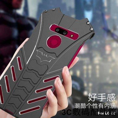 r-just正品 lg g8支架手機殼v30plus防摔潮牌個性g6/g7金屬邊框v30磨砂手機殼