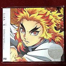LiSA 鬼滅之刃劇場版無限列車篇 電影主題曲 炎 Anime Ver. (日版期間生產限定盤CD) 全新
