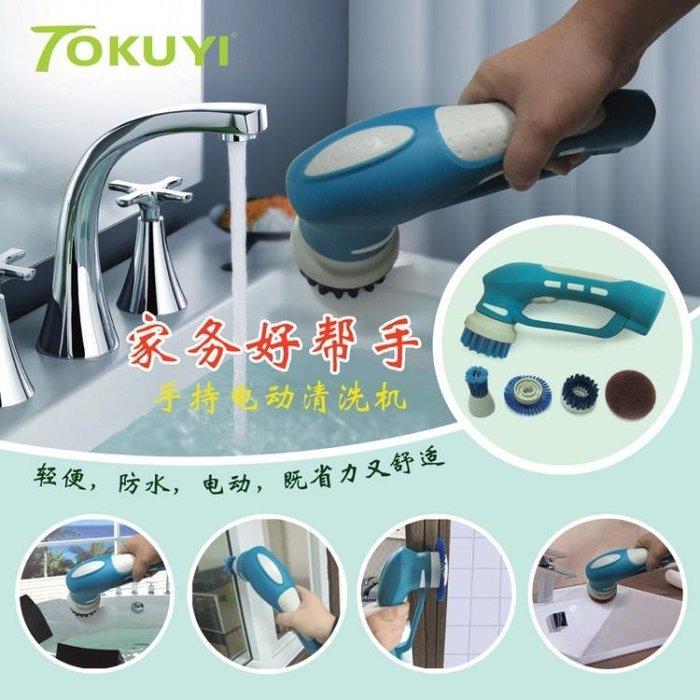 電動清洗刷洗碗廚房用刷子充電式清洗機清潔器小型洗碗機刷碗