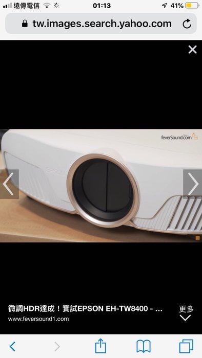【鴻韻音響】EPSON投影機 真4K EH-TW8400來電享優惠價03-6567766