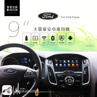 BuBu車用品│福特 Focus MK...