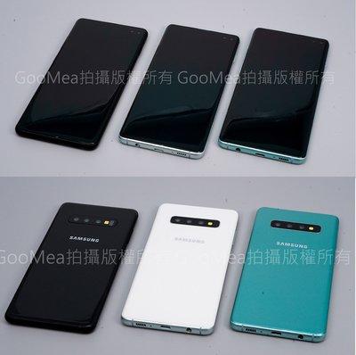 【GooMea】精仿塑膠 黑屏Samsung 三星 S10 Plus + 模型展示樣品包膜dummy摔機整人假機交差1: