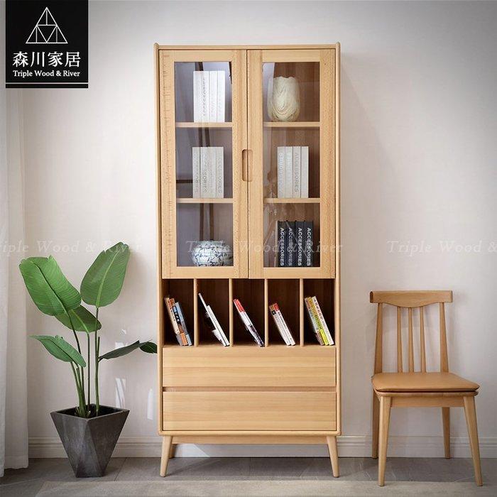 《森川家居》NSF-51SF01-北歐實木山毛櫸雙門書櫃 展示櫃書房房間民宿/收納櫃設計/日式原木LOFT品東西IKEA