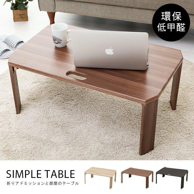 書桌 桌子【居家大師】 露營萬用收納摺疊桌 收納桌 和室桌 茶几桌 露營桌 摺疊桌 TA070