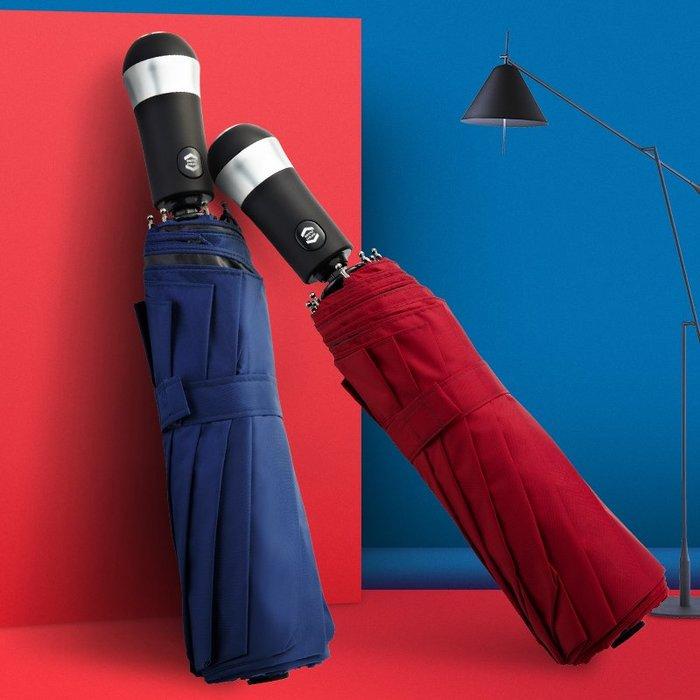 熱賣款--雨傘折疊全自動女晴雨兩用大號男防曬防紫外線創意個性搞怪黑膠#雨傘#遮陽#防雨#折疊自動
