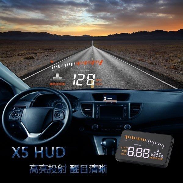◇光速LED精品◇ HUD抬頭顯示器汽車 時速 轉速 水溫 電壓 OBDII
