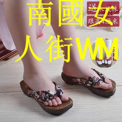南國女人街WM2019新款木屐簡單款木屐人字夾腳女式木屐木拖鞋高跟木屐鞋免運