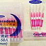 【卡樂登】 I 型雙色牙間刷/牙縫刷 粉色 M - 50支裝(1.2mm) 3盒免運加送攜帶盒