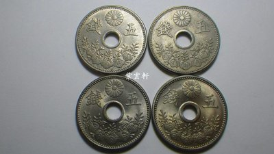 『紫雲軒』(各國紙幣)日本硬幣 大型 5錢 大正6,7,8,9年 原光未使用全套 Scg1908