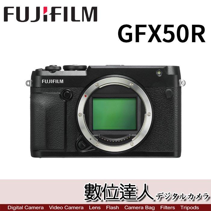 【數位達人】平輸預購Fujifilm 富士 GFX50R 單機身 / Fuji GFX 50R ボディ中片幅