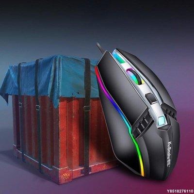 【可開發票】【skew】鼠標有線靜音無聲男女生大USB家用辦公臺式筆記本電腦網吧cf游戲