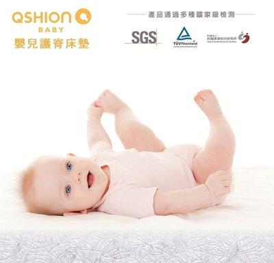 QSHION BABY 4D高涵氧纖維嬰幼兒透氣護脊床墊(W60xL120xH5 CM)睡到0-4歲沒問題~還免運費!第六張圖別人賣4180元,只要3200限量