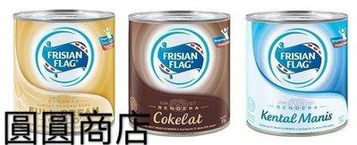 【圓圓商店】印尼🇮🇩FRISIAN FLAG 煉乳罐裝 370g/罐