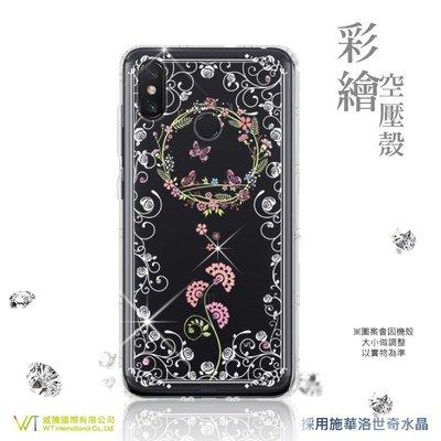 【WT 威騰國際】WT® XiaoMi 小米 Max 3 施華洛世奇水晶 彩繪空壓殼 保護殼 軟殼 -【蝶戀】