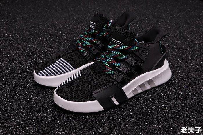 Adidas EQT Bask ADV 男慢跑鞋 CQ2993