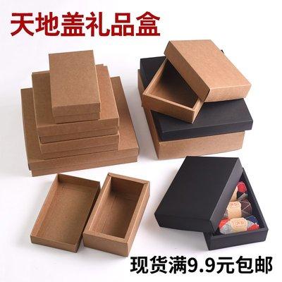 極有家襪子牛皮紙盒毛巾盒風天地蓋禮品包裝禮盒空創意盒子定制小號#包裝盒#牛皮紙#拉菲草#禮品袋#DIY手工